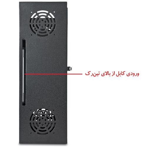 Thin-Rack-4U-02-500x500